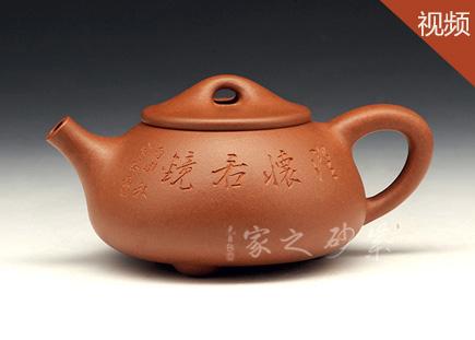 景州石瓢(宏林刻)