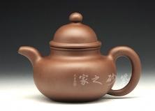 宜兴紫砂壶-掇球-原矿紫泥-顾婷