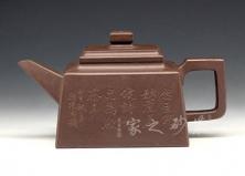 汉方壶(客至)