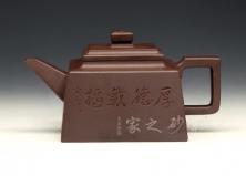汉方(厚德载福)
