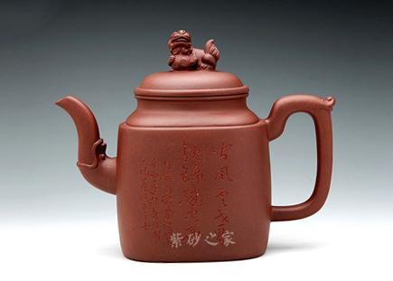 宜兴紫砂壶-东方狮-杨志仲