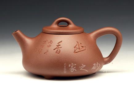 子冶石瓢(兰)