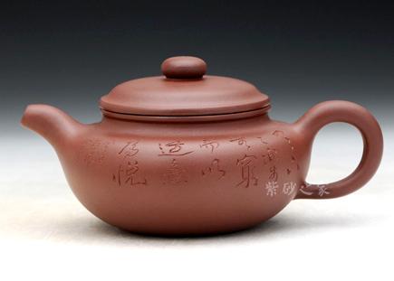 宜兴紫砂壶-仿古(竹)-刘一飞