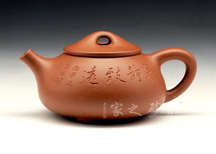 景舟石瓢(宁静致远)