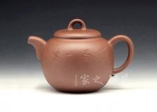 圆润(禅茶一味)
