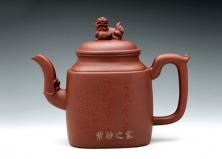 宜兴紫砂壶-东方狮-原矿红皮龙-杨志仲