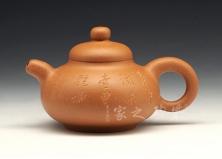 漱泉(天乐刻)