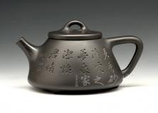 子冶石瓢(悟灰)