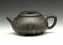 牛盖石瓢(悟灰)