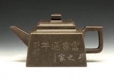 汉方(富贵延年)