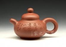 漱泉(陈宏林刻)