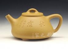 子冶石瓢(菊)