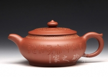 宜兴紫砂壶收藏作品-逸香-毛国强