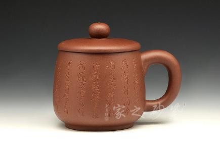 盖杯(王智明刻绘)