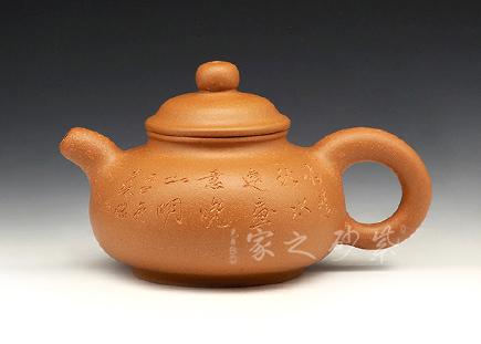 清泉壶(陈宏林刻绘)