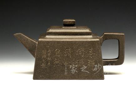 汉方(茶禅同源)