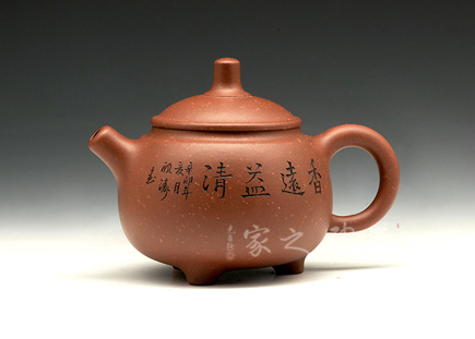 小茗鼎(香远益清)