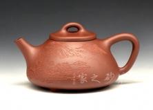 子冶石瓢(山水)
