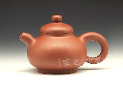 漱泉(光货)