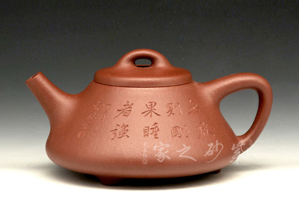 宜兴紫砂-石瓢-朱砂泥-吴建平