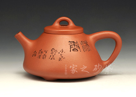 子冶石瓢(朱新洪刻绘)