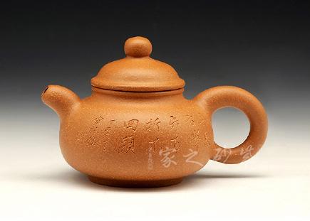 宜兴紫砂-清泉壶(陈宏林刻绘)-原矿黄金段-王福君