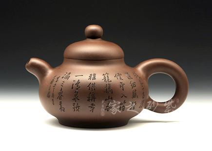 漱泉壶(天乐刻绘)
