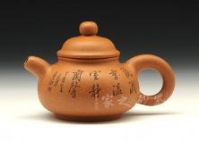 清泉壶(天乐刻绘)