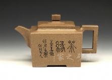 留香(茶缘)