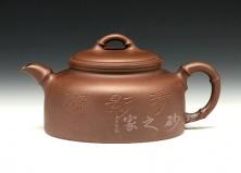 祝福壶(清影)