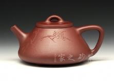 子冶石瓢(梅花)