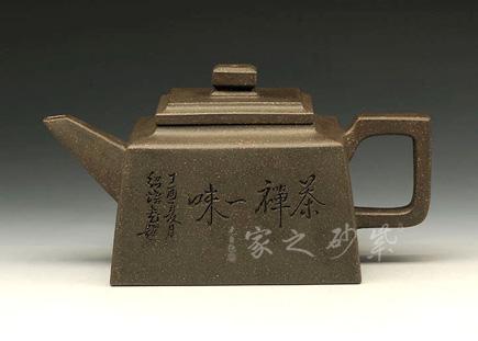 汉方(茶禅一味)