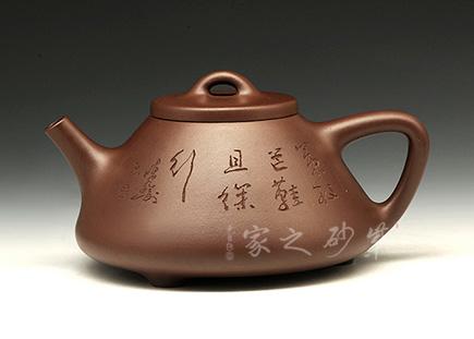 宜兴紫砂-石瓢-原矿紫泥-毛建韦