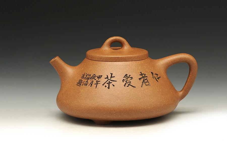 子冶石瓢(仁者爱茶)