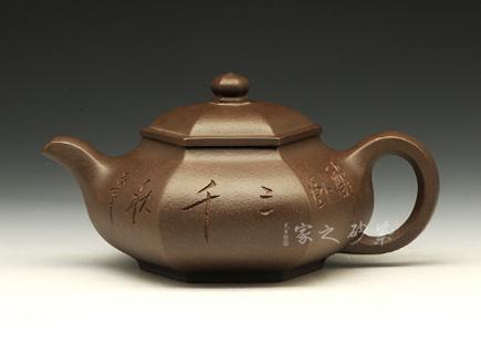 宜兴紫砂-六方壶(龙窑烧制)-铁砂泥-许学军
