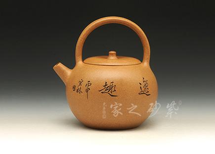 宜兴紫砂壶-逸趣提梁(宏林刻)-原矿段泥-周勇生
