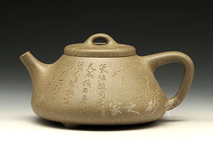 宜兴紫砂-子冶石瓢-原矿段泥-陈宏林