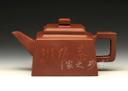 汉方(茶缘)