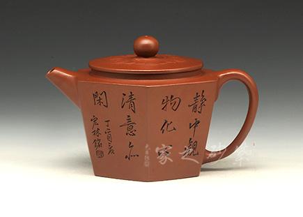 宜兴紫砂壶-六方如意(宏林刻)-大红袍-周勇生