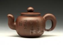 宜兴紫砂壶-启抑壶(毛国强刻绘)-原矿紫泥-何叶