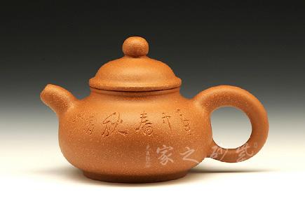 清泉壶(历上清刻绘)