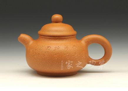清泉壶(宏林刻绘)