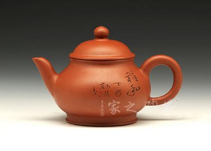 潘形壶(朱新洪刻绘)
