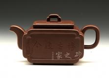 玉锁(博古通今)