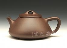 子冶石瓢(紫泥)