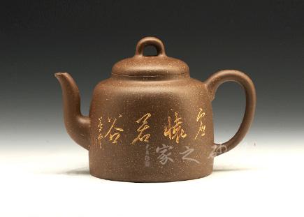 宜兴紫砂壶-陶权壶(虚怀若谷)-原矿段泥-范红英