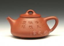 石瓢壶(清泉)