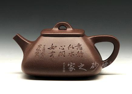 宜兴博亿堂娱乐-四方石瓢-原矿紫泥-陈宏林