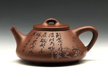 宜兴紫砂-子冶石瓢(竹)-原矿紫泥-陈宏林