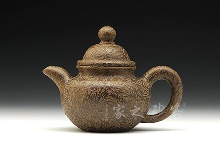 宜兴紫砂壶-百寿掇球-青铜泥-许学军